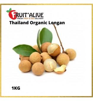 Thailand organic longan
