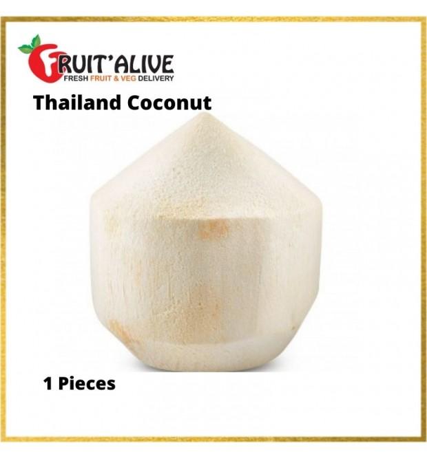 THAILAND COCONUT