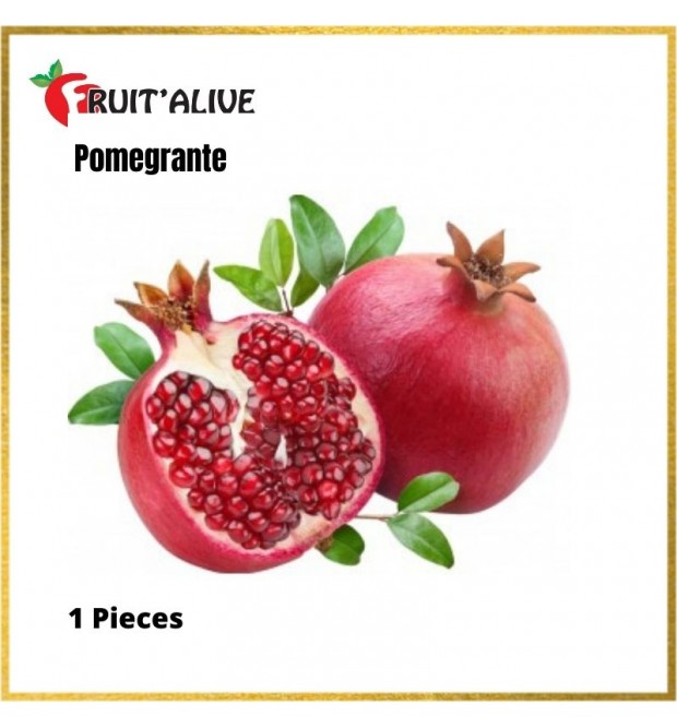 EGYPT POMEGRANATE