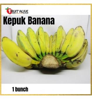 KEPUK BANANA (1 BUNCH) MALAYSIA