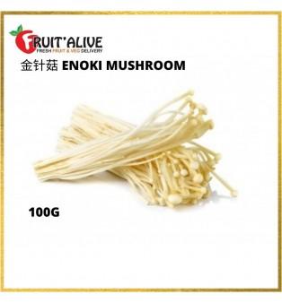 金针菇 ENOKI MUSHROOM (1 Pkt)