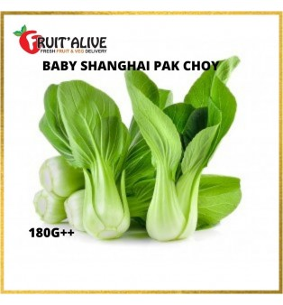 中国青白仔 BABY SHANGHAI PAK CHOY (180GM++)