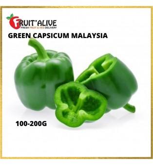 GREEN CAPSICUM MALAYSIA (100g-200G)