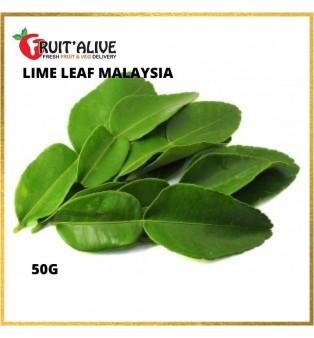 LIME LEAF MALAYSIA (50G)